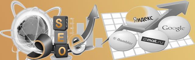 оптимизация сайта Новочебоксарск