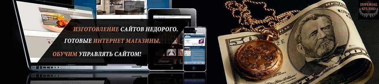 Оптимизация сайта Новочебоксарск создание сайта в вордпресс пошаговая инструкция